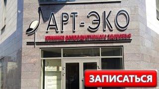 видео Телефон для записи к врачу в Москве через ЕМИАС