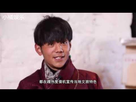 【小橘娱乐】丁真直播三大尴尬:不会汉语无所适从,专业主播操纵,家人更出彩