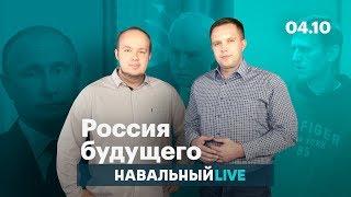 Охранник-губернатор, такси до ГРУ, Путин украл пенсии