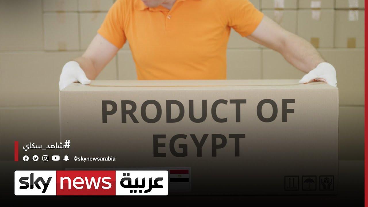 عبر برنامج جديد.. مصر تتطلع للـ 100 مليار دولار   #الاقتصاد  - 03:55-2021 / 6 / 23