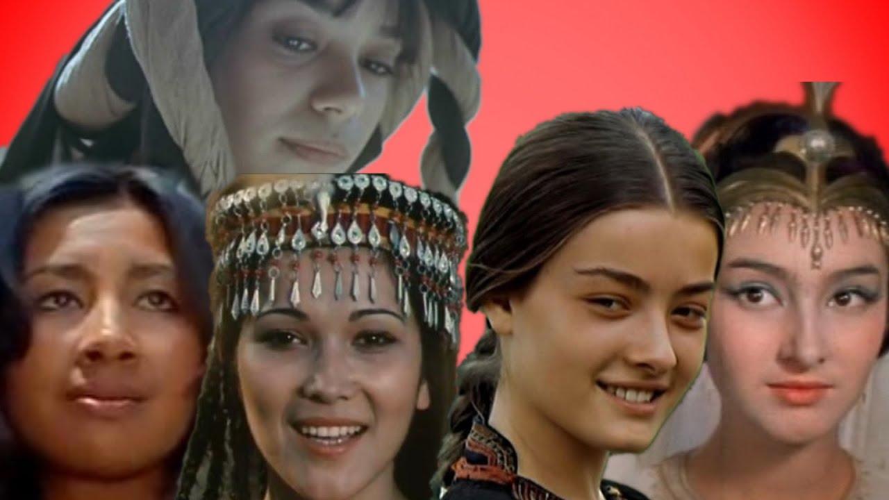 Что стало с актрисами советского кино бывших советских республик? Часть 1