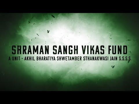 SHRAMAN SANGH VIKAS FUND