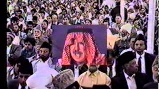 Arabic Qaseedah by Alsayed Ibrahim Alnnas at Jalsa Salana UK 1987