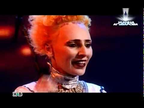 Клип Жанна Агузарова - Один поцелуй моряка
