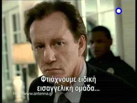 SHARK trailer ANT1 season 1