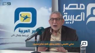 مصر العربية   عدلي القيعي: «كنت بحاول أقلد صالح سليم»