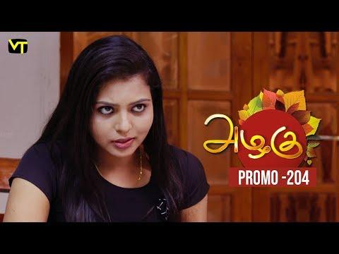 Azhagu Promo 20-07-2018 Sun Tv Serial  Online