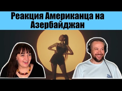 Eurovision 2021 | Azerbaijan | Efendi - Mata Hari  | Реакция из США.