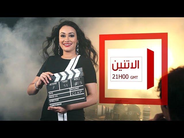CLAP sur Chada TV