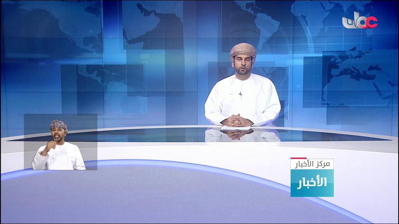 بث مباشر | نشرة #أخبار_العاشرة مساء
