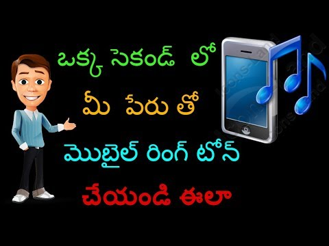 How To Make Ringtone With Your Name Online By Telugu Online