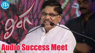 Allu Aravind Speech | Lingaa Audio Success Meet | Rajinikanth | Anushka Shetty | Sonakshi Sinha
