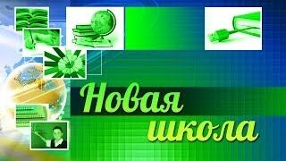 Образование за границей. Международные связи в области образования(Передача