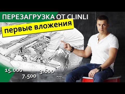 РЕМОНТ ПЕЖО 308 - УСТРАНЯЕМ ПРОБЛЕМЫ EP6 CLINLI ПЕРЕЗАГРУЗКА