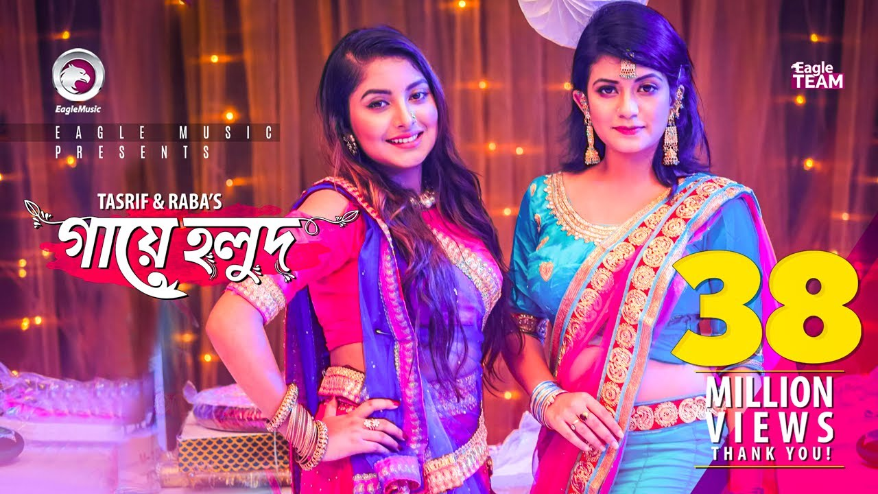 Gaye Holud   গায়ে হলুদ   Tasrif Khan   Raba Khan   Biyer Gaan   Bangla New Song 2018  Official Video