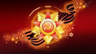 """Download Выпьем за Родину, выпьем за Сталина! (""""Волховская застольная"""", кинохроника) Mp3 and Videos"""