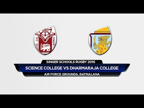 Match Highlights - Science College vs Dharmaraja College
