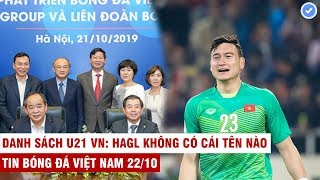 VN Sports 22/10 | VinGroup cùng bóng đá VN thực hiện giấc mơ WC, CĐV Thái chỉ trích Văn Lâm thậm tệ