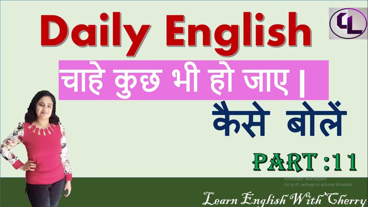 english sentences for daily use pdf