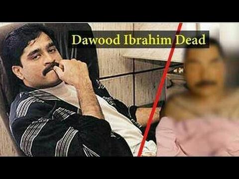 Dawood Ibrahim's sister dies of heart attack in Mumbai