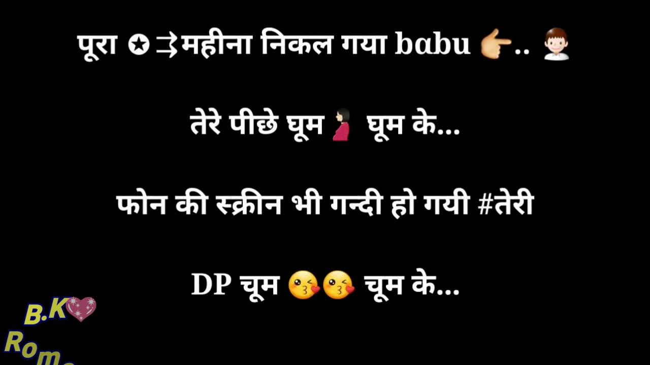 Lovestatusquoteshindiromanticwhatsapp Status Very Very Heart
