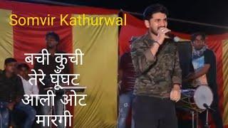 Ghunghat || Sapna Chaudhary || Naveen Naru || Somvir kathurwal || Live Performance