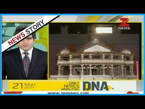 DNA: Supreme Court asks parties to solve Ayodhya dispute amicably