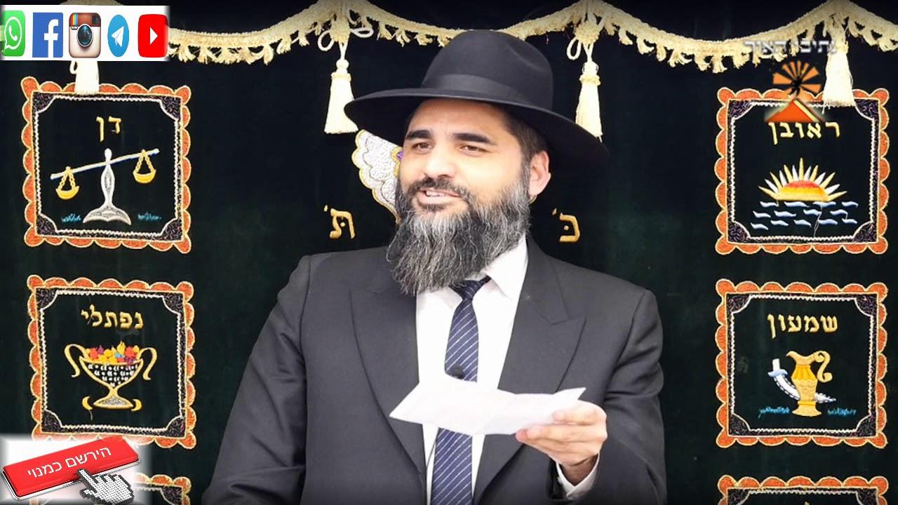 הרב יונתן בן משה - בגידות מה יהיה ?? גבר בגד באשתו עם אשתו חזק (מתוך העיתונות) חייבים לראות HD