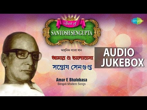 Best of Santosh Sengupta | Bengali Old Songs | Audio Jukebox