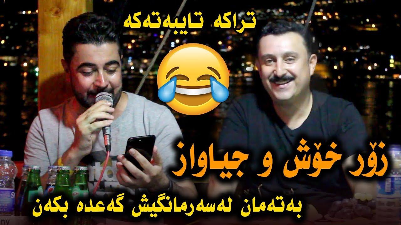 Karwan Xabati w Nechir Hawrami (Yari Ladast Chw) Danishtni Sultani Haji Salam - Track 4 - ARO