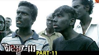 Pizza 3 Full Movie Part 11 - 2018 Telugu Horror Movies - Jithan Ramesh, Srushti Dange