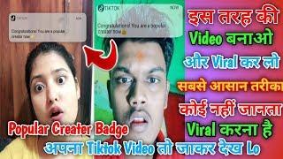 Beliebte Herstellerin Benachrichtigung Wala Tiktok Video Kaise Banaye! Beliebte Herstellerin Abzeichen Msg Tutorial