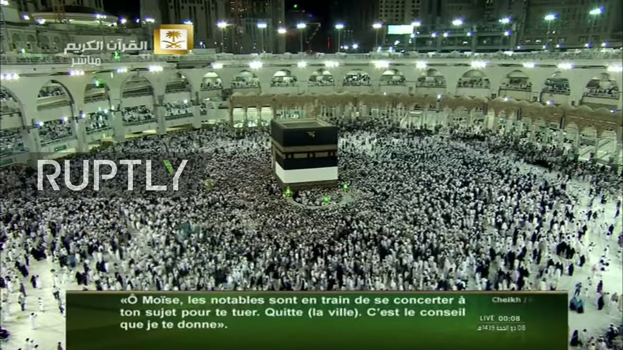 The Hajj 2019: Steps, Dua, Policy, Dates, Packages, [LIVE Video]