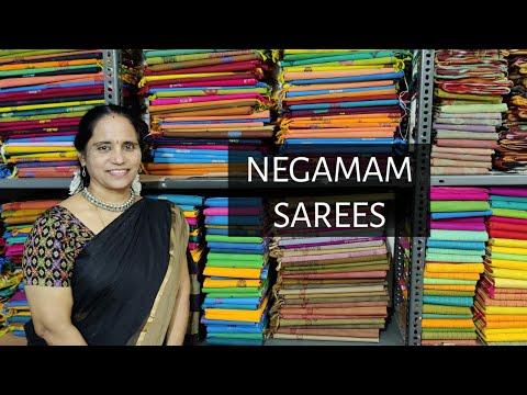 Negamam Pure cotton,Kota