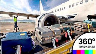 видео Что можно провозить в самолете
