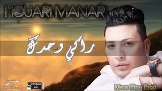 Cheb houari manar   mazal khatmek Fi yedi By #kadi