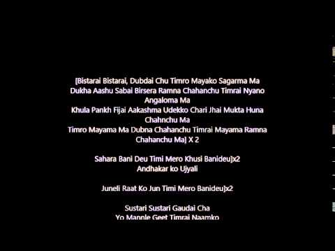 Bistarai Bistarai(cover) with lyrics