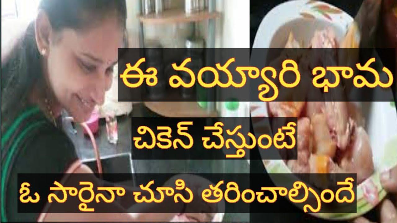 Kusuma Vasavi Telugu Vlog