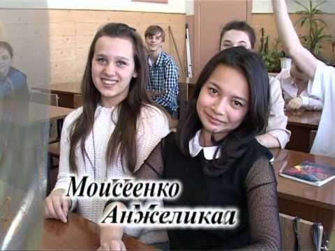 9 класс 2013 год Начало фильма город Мамоново