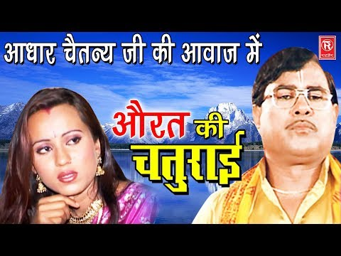 Song Rathore cassette Mp3 & Mp4 Download
