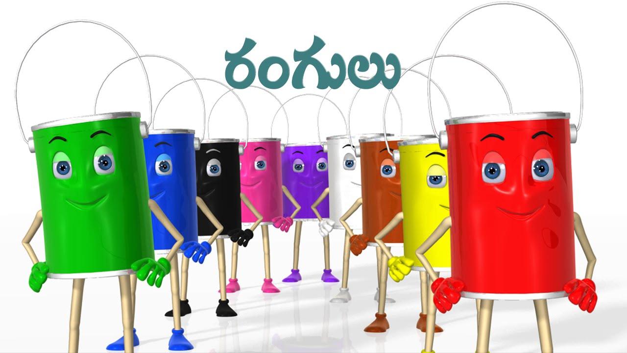 Telugu Rangulu and  Na Chinni Railu Bandi - Telugu Rhymes For Children   Telugu Kids Songs