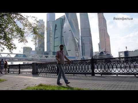 Вакансии в Минфильм (Дзержинск, Нижний Новгород)