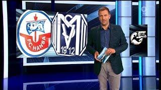Hansa Rostock gegen SV Meppen - 4. Spieltag 17/18 - Sportschau