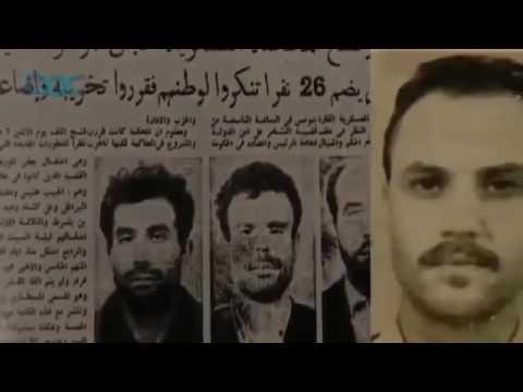 Ben Ali  The Black Books   Documentary