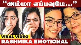 Rashmika Mandanna's New Statement