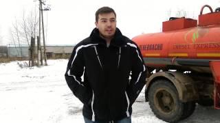 Дизельное топливо Diesel express!(Продажа дизельного топлива с доставкой в бак. На видео краткое описание нашей работы. Уникальная услуга..., 2014-10-20T17:12:31.000Z)