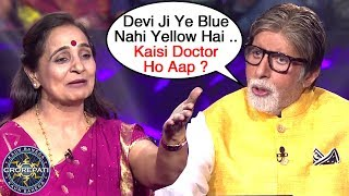 Amitabh Bachchan HILARIOUS Chat With Urmil Dhatarwal   Kaun Banega Crorepati Season 11