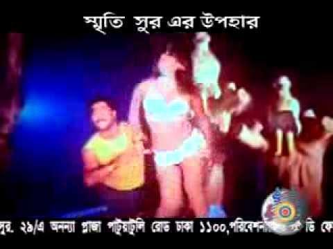 Bangla hot gorom masala song 1