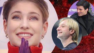 Разоблачение Алены Косторной и её тренеров