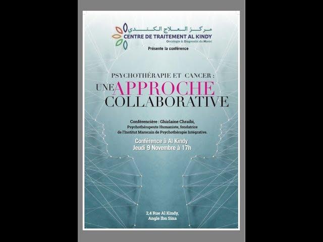 Psychothérapie et cancer: une approche collaborative